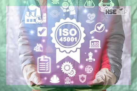 استاندارد مدیریت ایمنی و بهداشت شغلی (ISO45001:2018)
