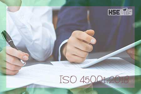 ممیزی داخلی استاندارد ایمنی و بهداشت شغلی (ISO 45001:2018)